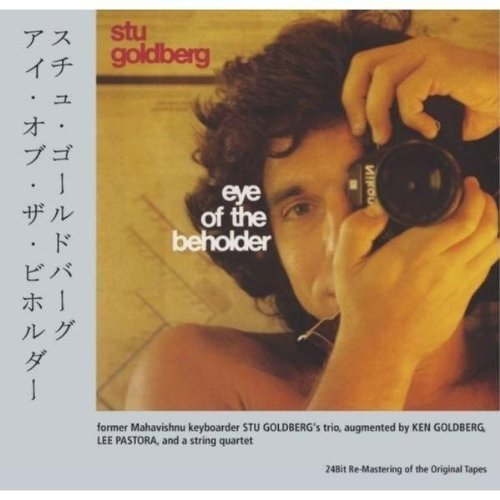 Stu Goldberg Eye Of The Beholder