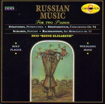 Rolf Plagge Wolfgang Manz Duo Reine Elisabeth Russian Music For Two Pianos
