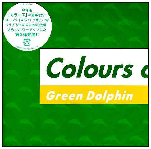 V.A. Colours Of Groove 3 Green Dolphin