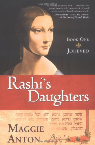 Maggie Anton Rashi's Daughters Book 1 Joheved