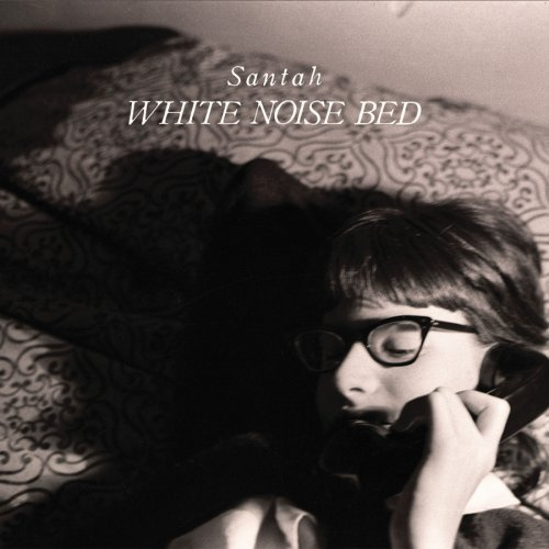 Santah White Noise Bed