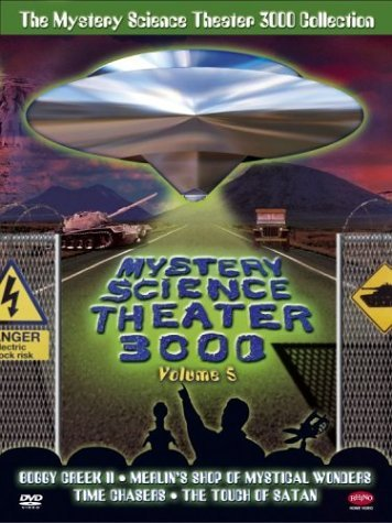 Mystery Science Theater 3000 Volume 5 Nr 4 DVD