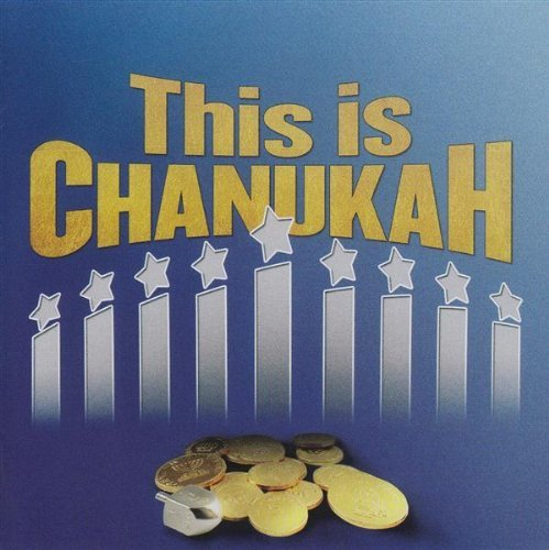 Tor & Jkidz Hyams This Is Chanukah