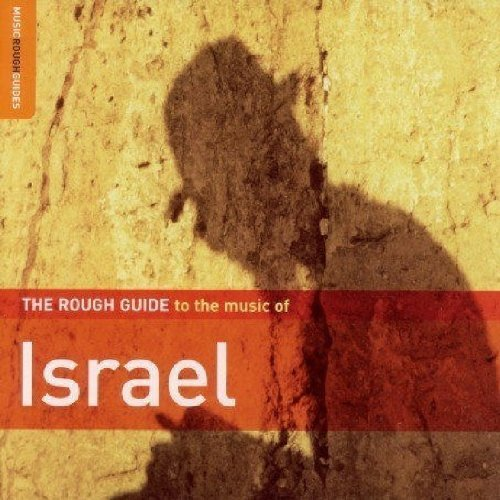 Rough Guide Rough Guide To The Music Of Israel