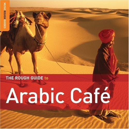 Rough Guide To Arabic Cafe Rough Guide To Arabic Cafe