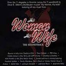 His Woman His Wife Soundtrack