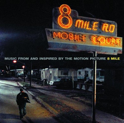 Various Artists 8 Mile Clean Version