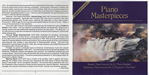 Piano Masterpieces Piano Masterpieces 4 CD Set