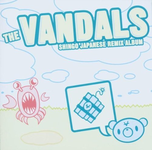 Vandals Japanese Remix Album