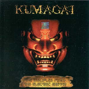 Kumagai Disciples From The Electric Gh