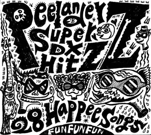 Peelander Z Super Dx Hitz Incl. DVD