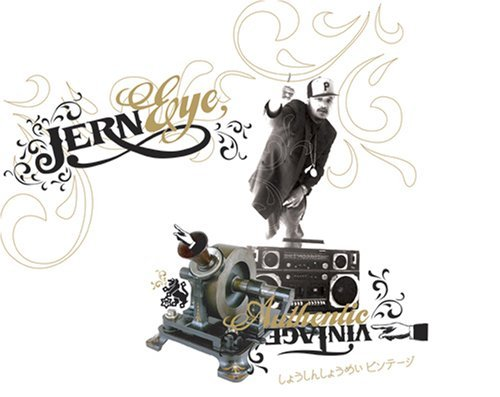Jern Eye Authentic Vintage Explicit Version