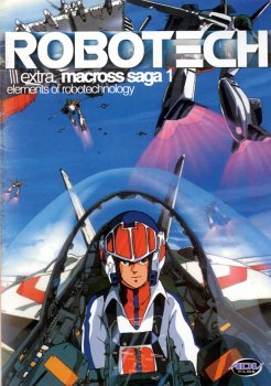 Robotech E1 Macross Saga 1 Elements Robotech E1 Macross Saga 1 Elements Of Robotechn