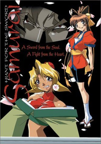 Samurai Hunt For The Sword Samurai Hunt For The Sword Clr Eng Dub Nr