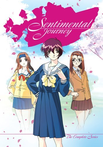 Sentimental Journey Vol. 1 Clr Jpn Lng Eng Sub Nr 2 DVD