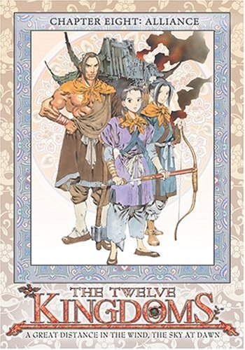 Vol. 8 Alliance Twelve Kingdoms Clr Jpn Lng Eng Dub Sub Nr