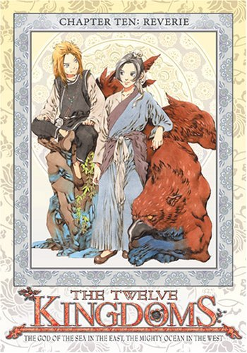 Vol. 10 Reverie Twelve Kingdoms Clr Jpn Lng Eng Dub Sub Nr