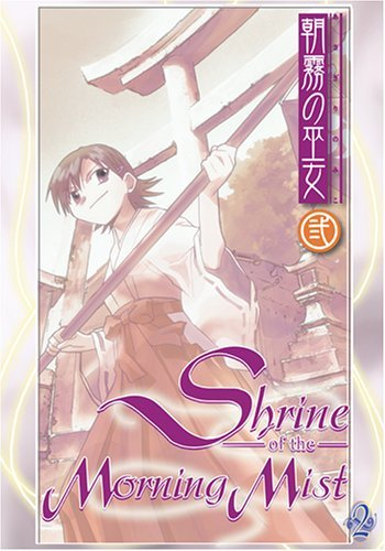 Vol. 2 Asagari No Miko Shrine Of The Morning Mist Clr Jpn Lng Eng Dub Sub Nr