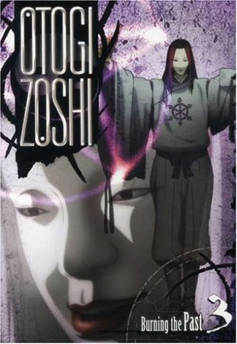 Otogi Zoshi Vol. 3 Burning The Past Clr Jpn Lng Eng Sub Nr 2 DVD