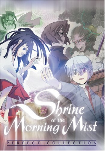 Shrine Of The Morning Mist Complete Premium Collection Clr Nr 3 DVD