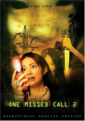 One Missed Call 2 One Missed Call 2 Clr Jpn Lng Eng Dub Sub R 2 DVD