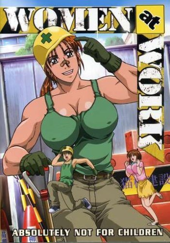 Women At Work Women At Work Clr Jpn Lng Eng Dub Sub Ao