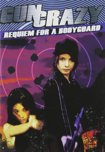Requiem For A Bodyguard Gun Cr Requiem For A Bodyguard Gun Cr Clr Jpn Lng Eng Sub Nr