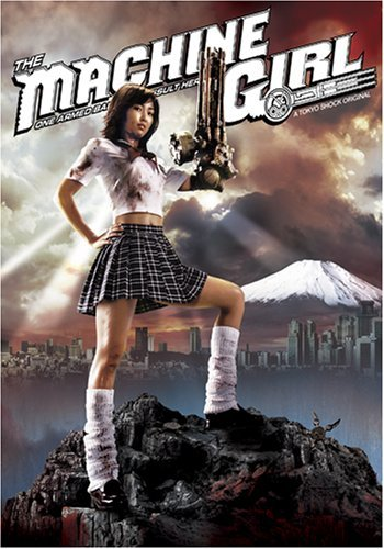 Machine Girl Machine Girl Jpn Lng Eng Dub Sub Machine Girl