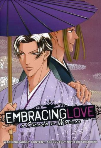 Embracing Love A Cicada In Win Embracing Love A Cicada In Win Jpn Lng Eng Sub Ao
