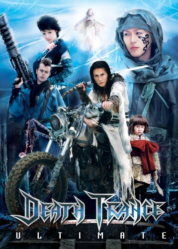 Ultimate Death Trance Sakaguchi Tak Coll. Tin Nr 2 DVD