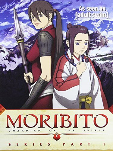Vol. 1 2 Half Bottom Box Moribito Guardian Of The Spiri Nr 2 DVD