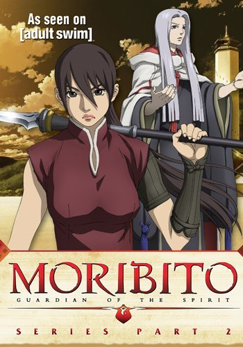 Vol. 3 4 Moribito Guardian Of The Spiri Nr 2 DVD