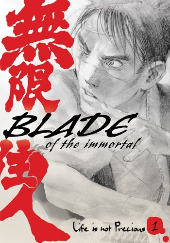Vol. 1 Blade Of The Immortal Jpn Lng Eng Dub Sub Nr