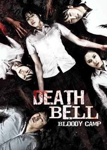 Death Bell Bloody Camp Death Bell Bloody Camp Nr