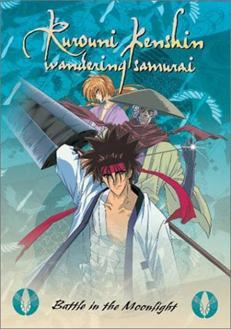 Battle In The Moonlight Rurouni Kenshin Clr Nr