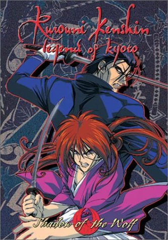 Shadow Of The Wolf Rurouni Kenshin Clr Nr