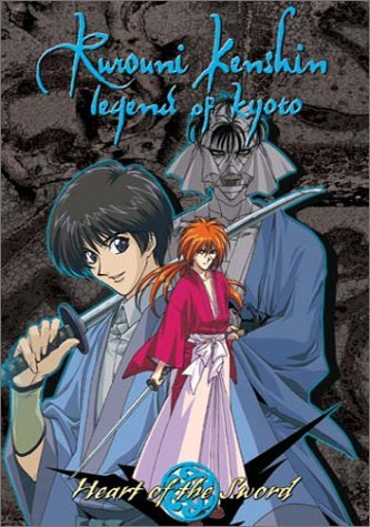 Heart Of The Sword Rurouni Kenshin Clr Nr