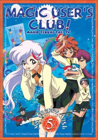 Magic Users Club Vol. 5 My Secret Wish Clr Jpn Lng Eng Dub Sub Nr