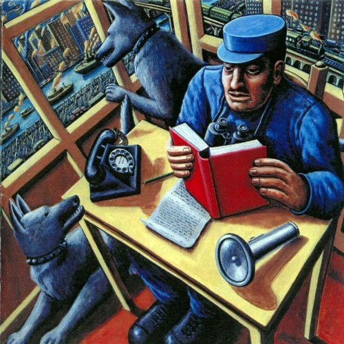 King Crimson Nightwatch 2 CD Set