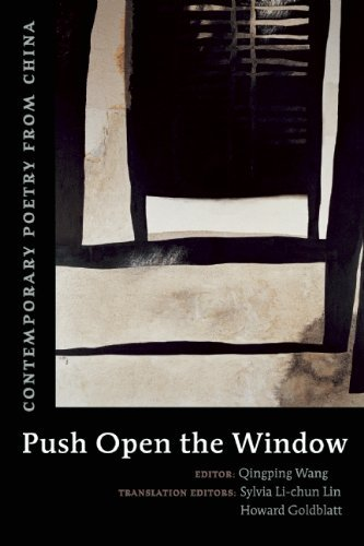 Qingping Wang Push Open The Window Contemporary Poetry From China