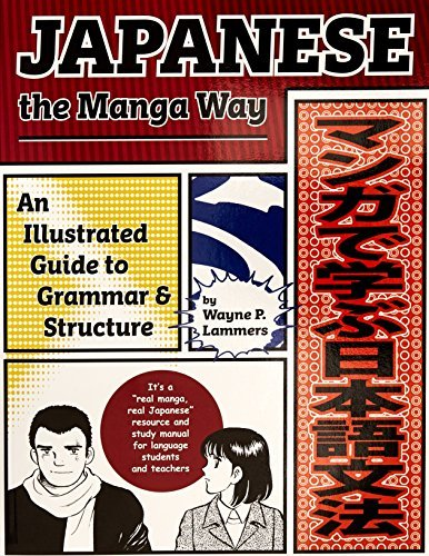 Wayne P. Lammers Japanese The Manga Way An Illustrated Guide To Grammar And Structure