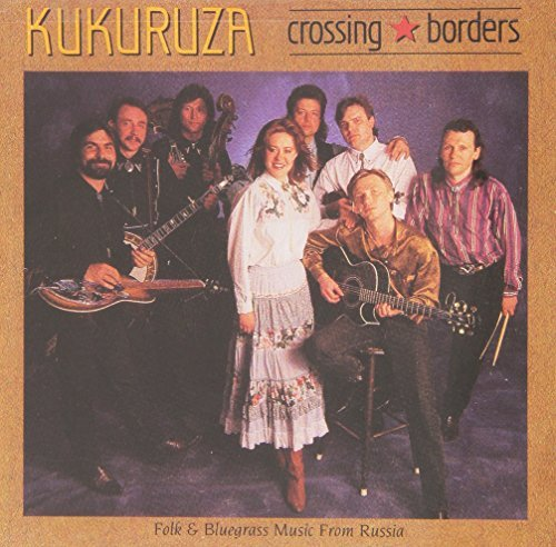 Kukuruza Crossing The Borders