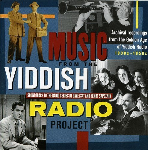 Various Artists Yiddish Radio Project