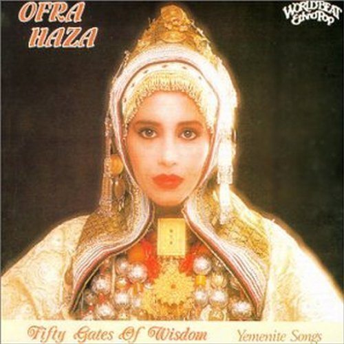 Ofra Haza Fifty Gates Of Wisdom