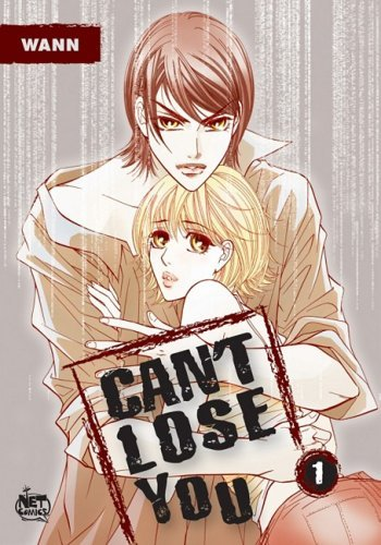 Wann Can't Lose You Volume 1