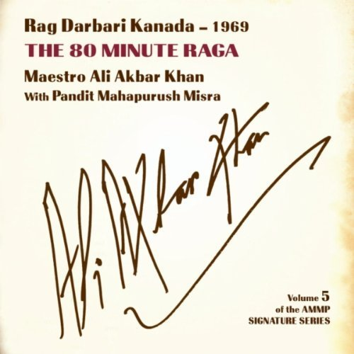 Ali Akbar Khan Vol 5 Signature Series (rag Da 2 CD