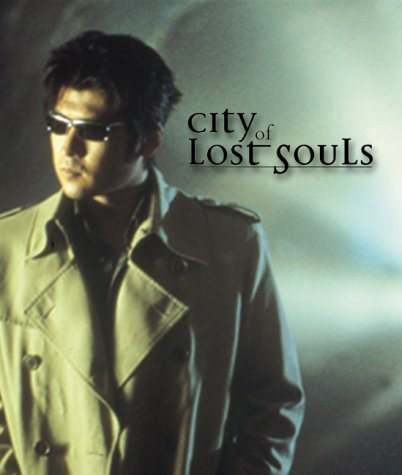 City Of Lost Souls City Of Lost Souls Clr 5.1 Nr