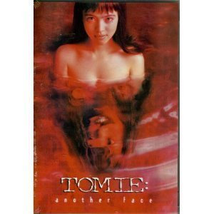Tomie Another Face Tomie Another Face Nr