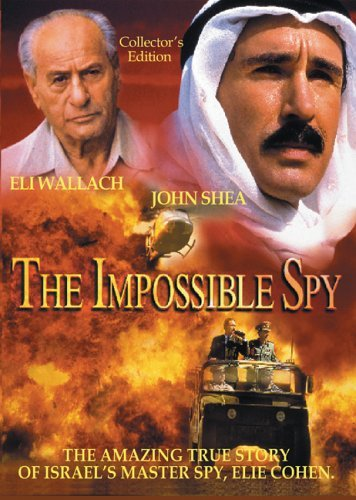 Impossible Spy Impossible Spy DVD Mod This Item Is Made On Demand Could Take 2 3 Weeks For Delivery