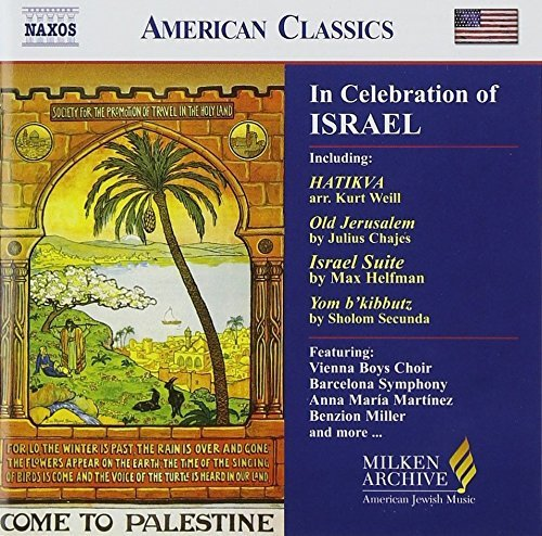 In Celebration Of Israel In Celebration Of Israel Weill Chajes Romm Helfman Secunda Scharf